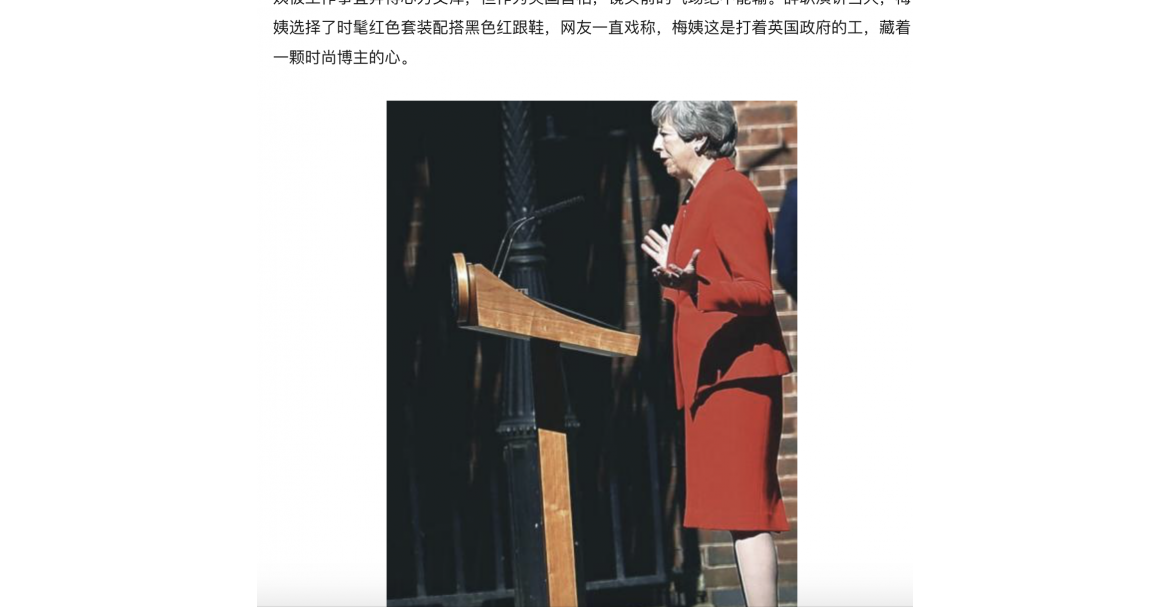 Theresa May Italian Fashion in Cina